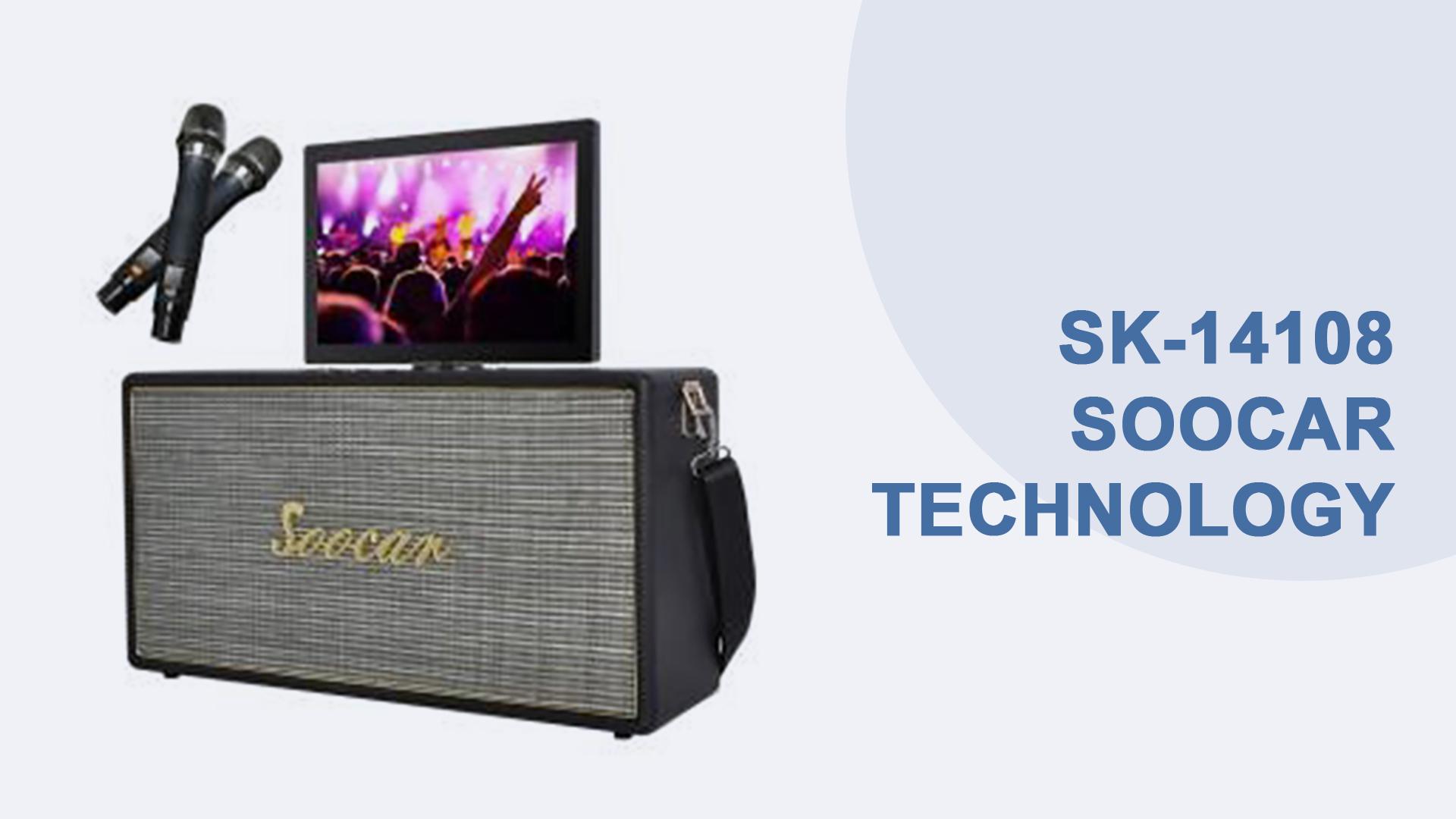 تقنية Soocar أفضل المحمولة Karaoke خشبية مربع المواد SK-14108