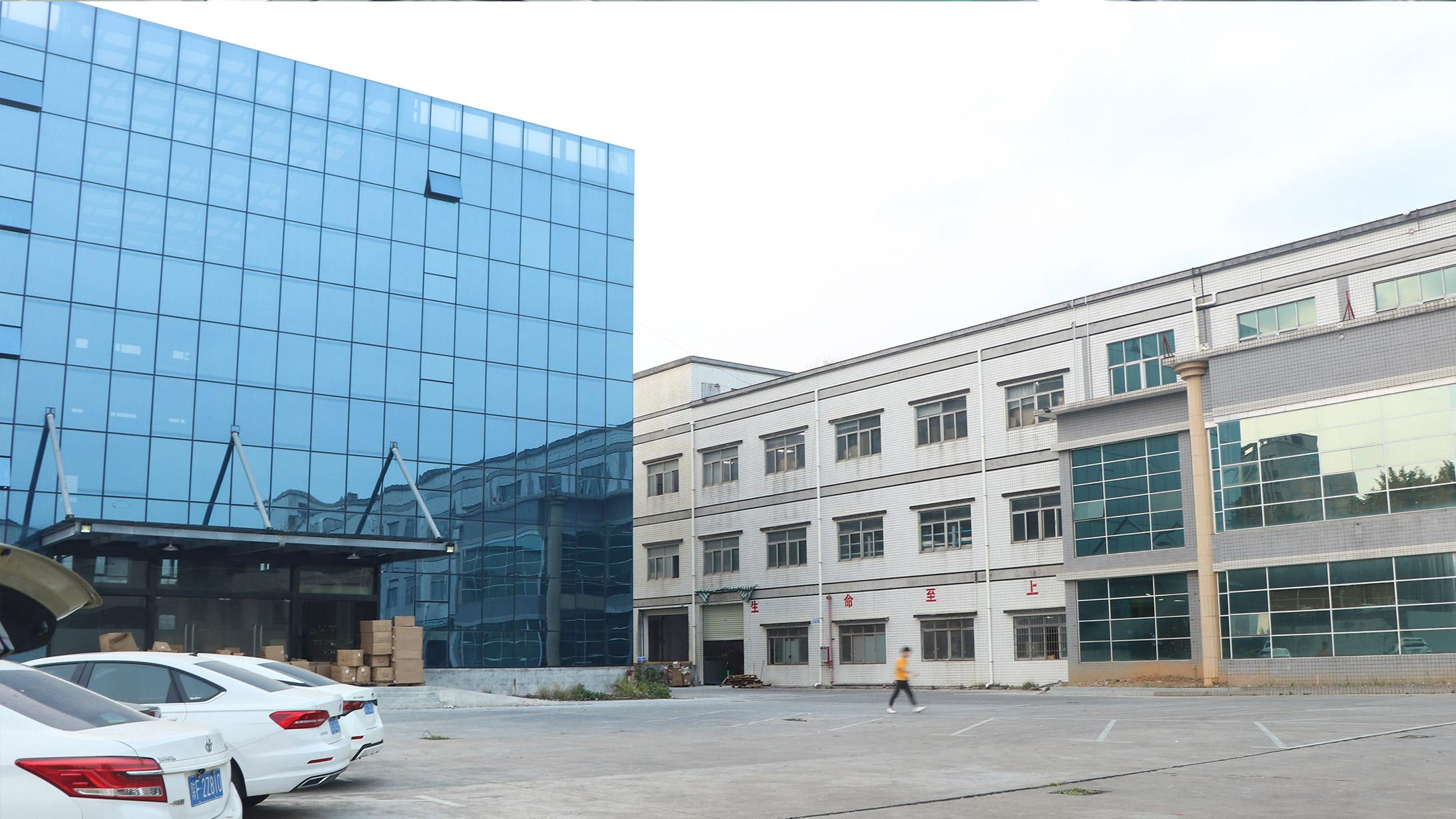 Produktionsfabrik.