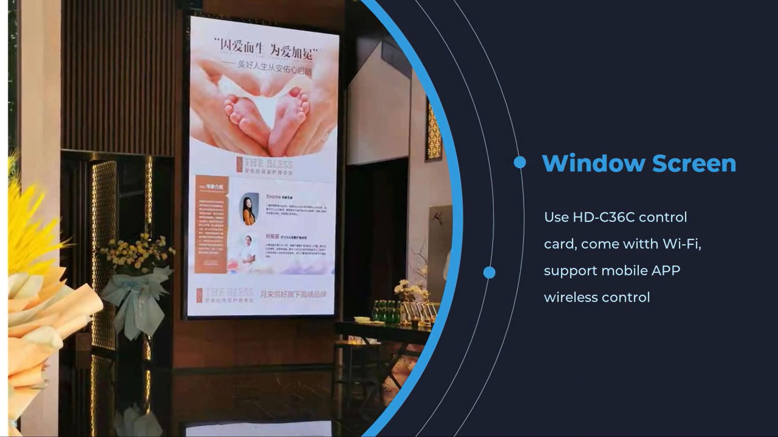 Angewendet auf LED-Showcase-Bildschirm und ultra lange LED-Anzeige mit Huidu C36C