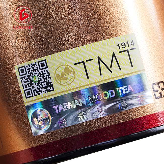 The upgrade of anti-counterfeiting label technology brings more protection to consumers!