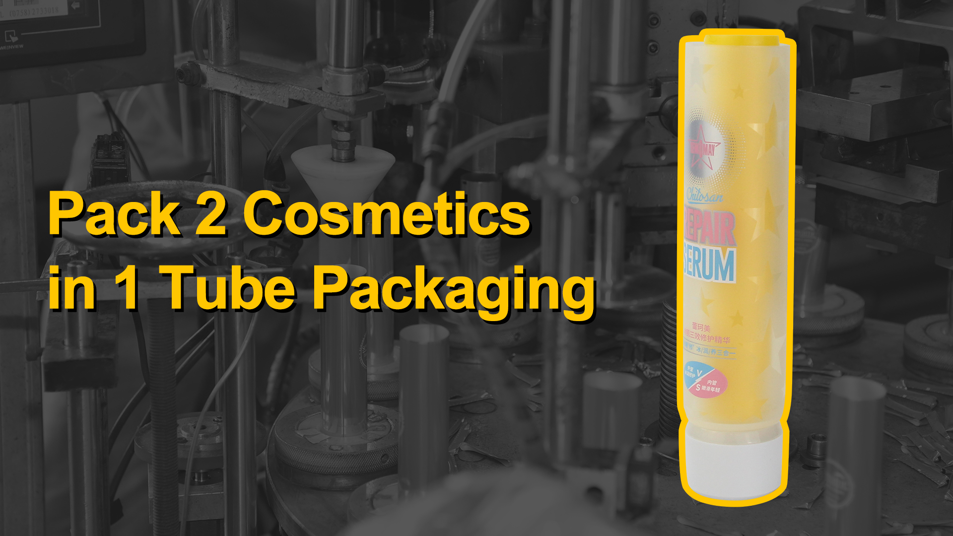 Professionel lotion Squeeze Tubes Dual Chamber Tubes - Auber Packaging Manufacturers