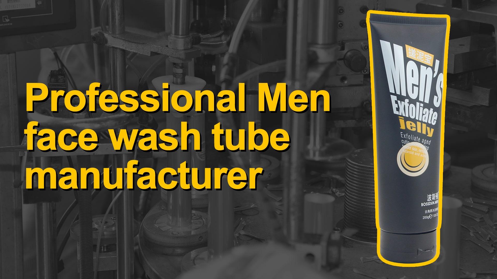 المهنية الرجال الوجه غسل أنبوب الصانع
