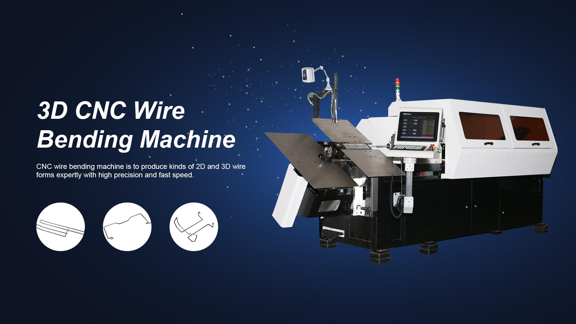 CNCワイヤーを形作る6つの主なポイント