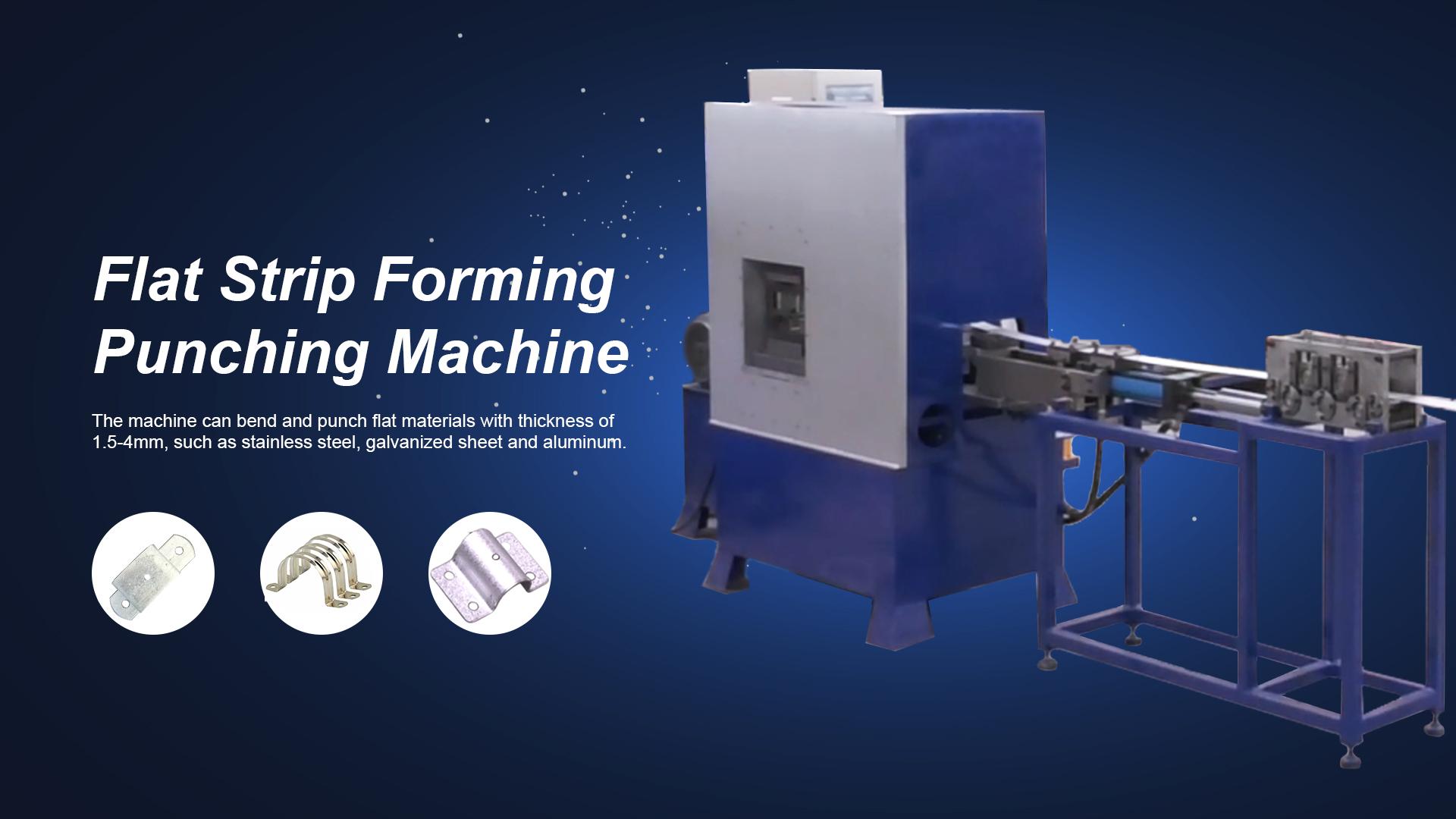 ステンレススチール/亜鉛メッキ鋼ストリップ/ alumnのためのフラットストリップの曲げ機械