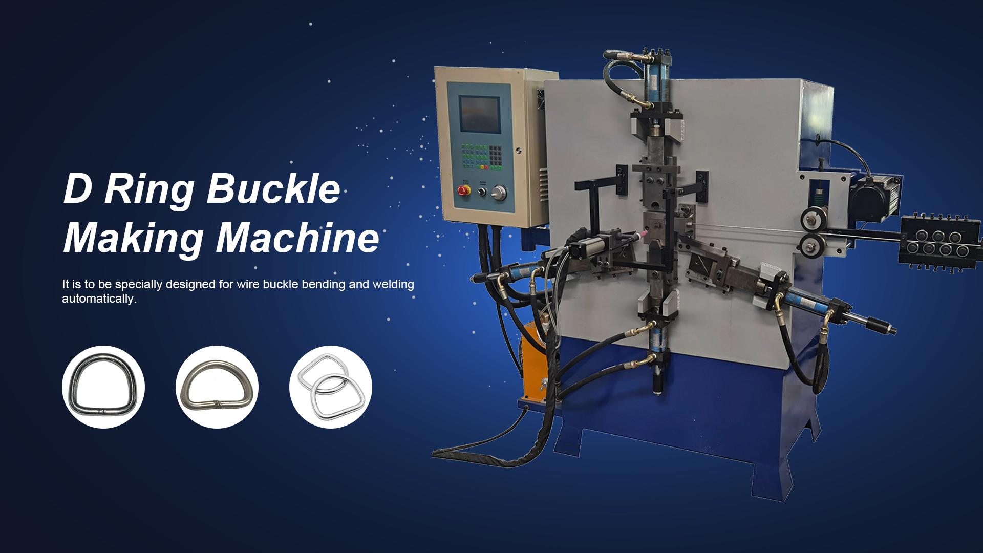 D حلقة مشبك ماكينة - آلة شينشنغ