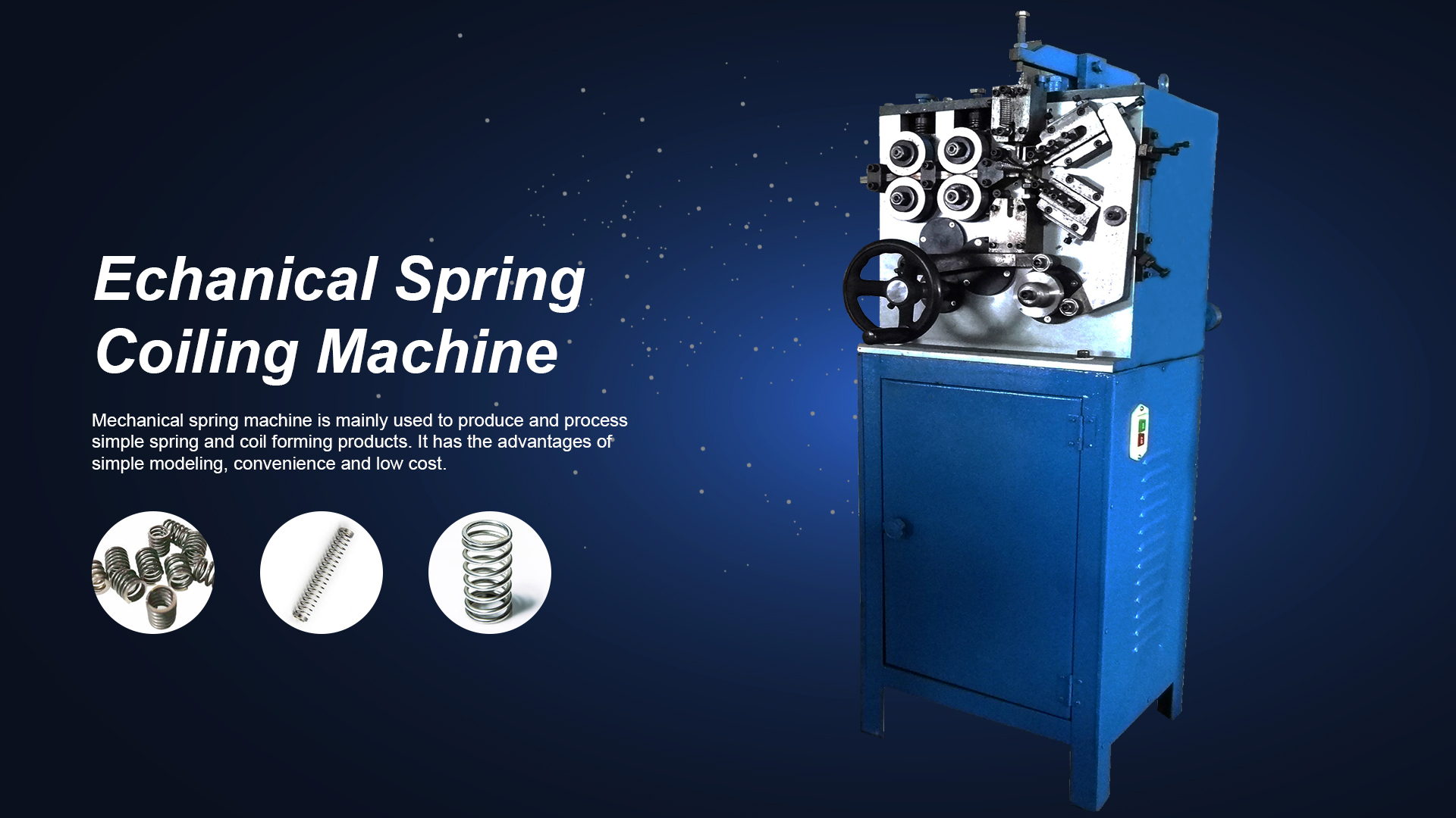 الميكانيكية الربيع آلة اللف