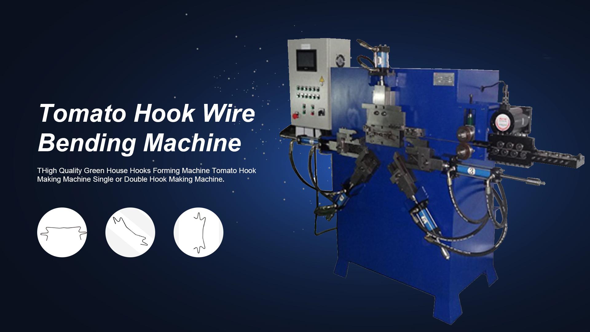 Máquina de tomate de alambre de acero estándar de la mejor calidad Fabricantes de la máquina fabricantes de la máquina Fábrica