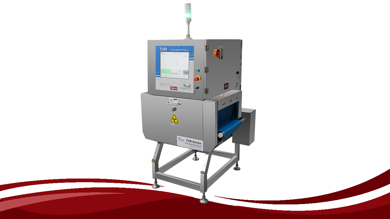 Standard X-Ray Inspection System.