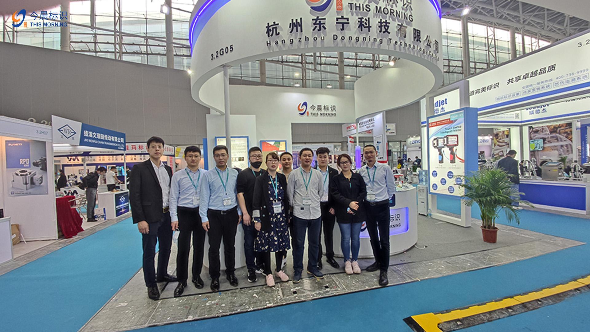 Exposition de paquet et de marquage 2019 à Guangzhou